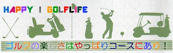 golfde00
