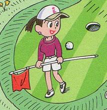 golfde03