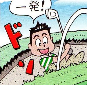 golfde05