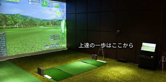 ライザップゴルフ 料金(費用)