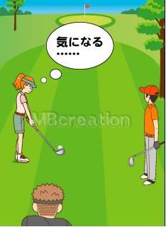 ゴルフマナー 初心者 気になる